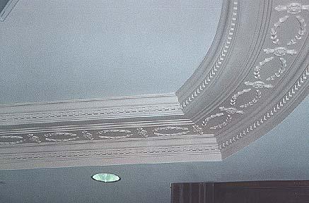 Heon canada portfolio commercial int rieur for Materiel plafond suspendu